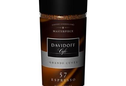 Kopi Davidoff 57 Espresso